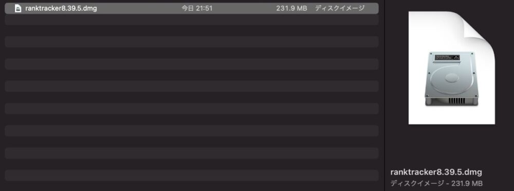 Rank Trackerのダウンロードファイルをダブルクリック