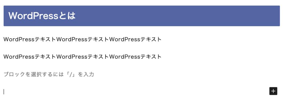 ブログカード設定方法