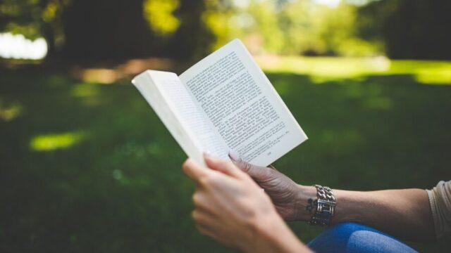 大学生が読むべきおすすめの本